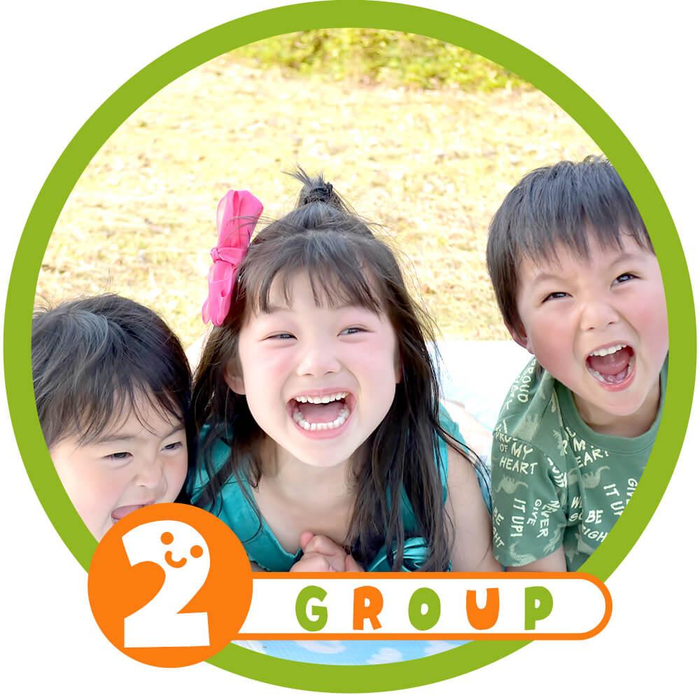 集団療育プログラム